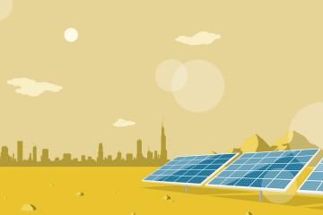 Infografía de energía solar